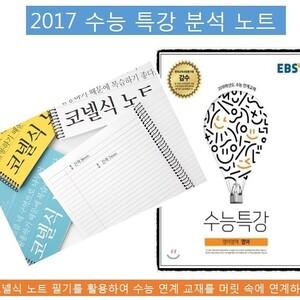 """Orbi Docs 2017 ̈˜ëŠ¥íŠ¹ê°• ̘ì–´ ˶""""석 ˅¸íŠ¸ 6강 ˬ¸ë§¥ ̆ ̖´íœ˜ ̶""""ë¡"""